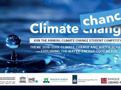 Banque Libano-Française and the American University of Beirut's Issam Fares Institute                Launch the Second Edition of the Annual Climate Change Student Competition