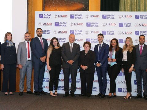 "The USAID-funded project ""LIFE"" partners with BLOM BANK to launch ""Bringing Peace of Mind to LIFE"""